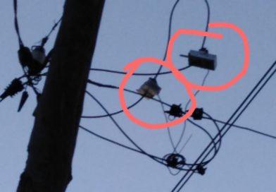 Завышенные показания  счетчика электроэнергии